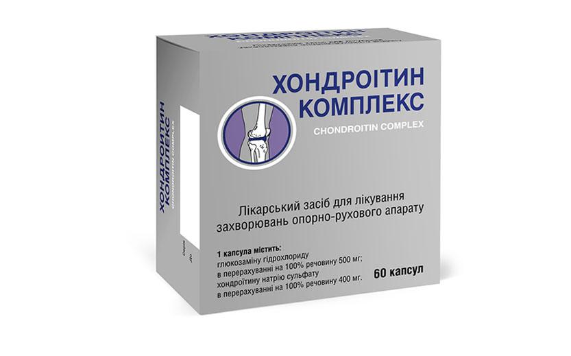 hondroitin 60 kapsul_c5c0da2e378cb440ad53e6da73e5fee7