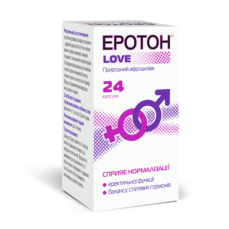 %d0%b5-eroton-love_24-3d