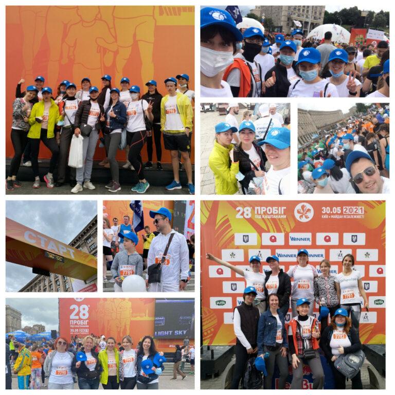 Благотворительный марафон «Пробег под каштанами»