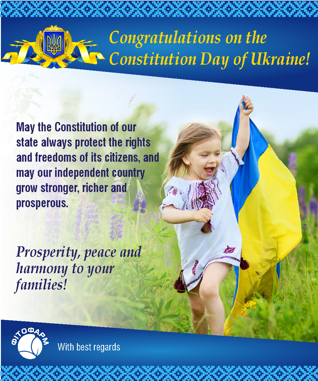 Congratulations on the Constitution Day of Ukraine!