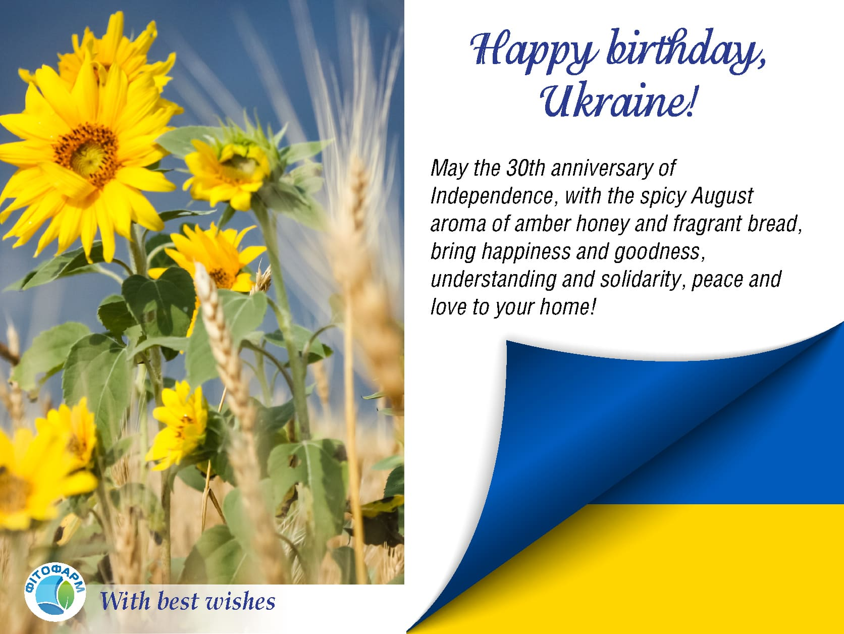 Happy Birthday, Ukraine