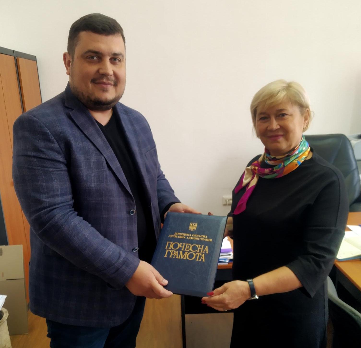 Бахмутский горсовет отметил заслуги директора производственного департамента ЧАО «ФИТОФАРМ»
