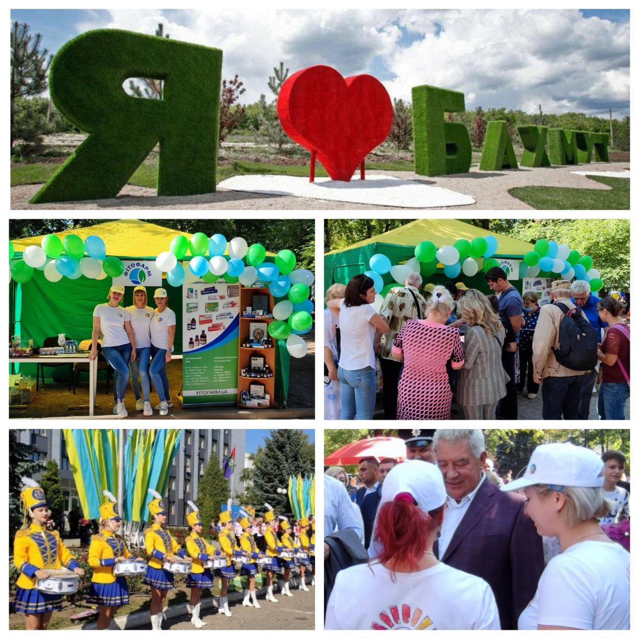 «ФИТОФАРМ» принял участие в выставке в честь Дня города