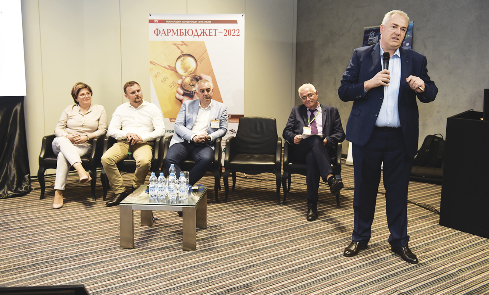 """PJSC """"FITOPHARM"""" MADE AN EXPERT OPINION AT THE XV INTERNATIONAL CONFERENCE-WORKSHOP"""